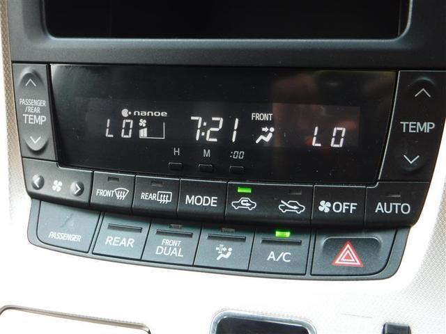 2.4Z ゴールデンアイズII メモリーナビ フルセグTV バックカメラ ETC スマートキー 両側パワースライドドア パワーバックドア HIDヘットライト 純正アルミ ワンオーナー(17枚目)