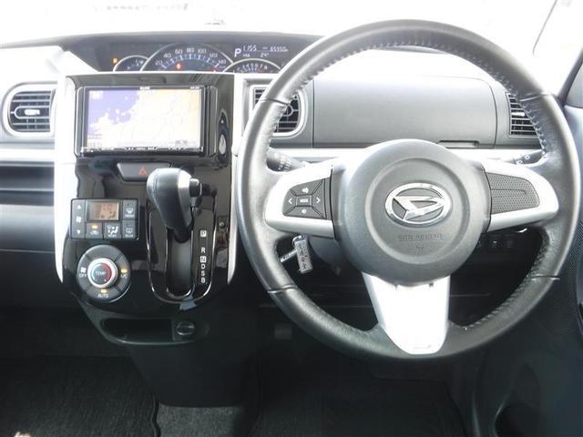 カスタムRS SA 衝突軽減ブレーキ フルセグメモリーナビ バックモニター ETC ベンチシート 両側パワースライドドア LEDヘッドライト スマートキー(4枚目)