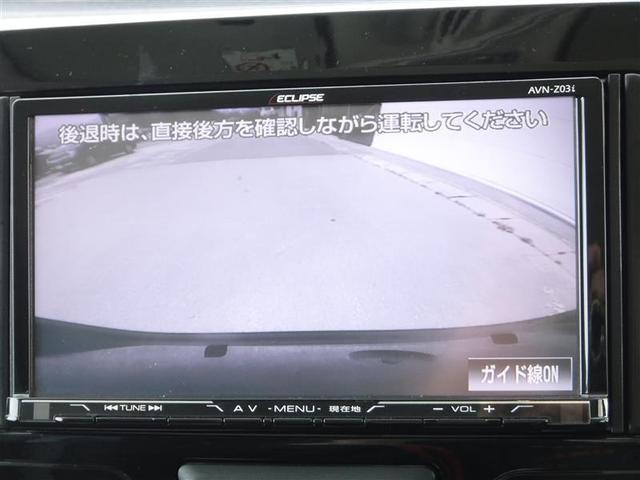 カスタムRS SA 衝突軽減ブレーキ フルセグメモリーナビ バックモニター ETC ベンチシート 両側パワースライドドア LEDヘッドライト スマートキー(10枚目)