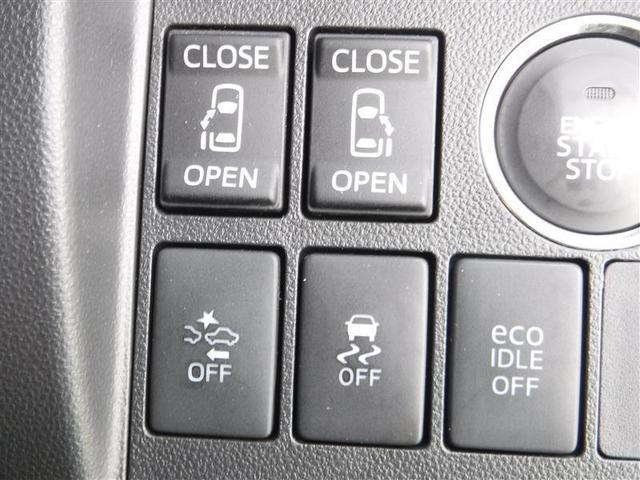 カスタムRS SA 衝突軽減ブレーキ フルセグメモリーナビ バックモニター ETC ベンチシート 両側パワースライドドア LEDヘッドライト スマートキー(15枚目)
