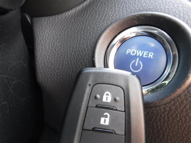 G 衝突軽減ブレーキ 車線逸脱警報・先進ライト クルーズコントロール 9インチフルセグナビ ETC LEDヘッドライト スマートキー ワンオーナー(9枚目)