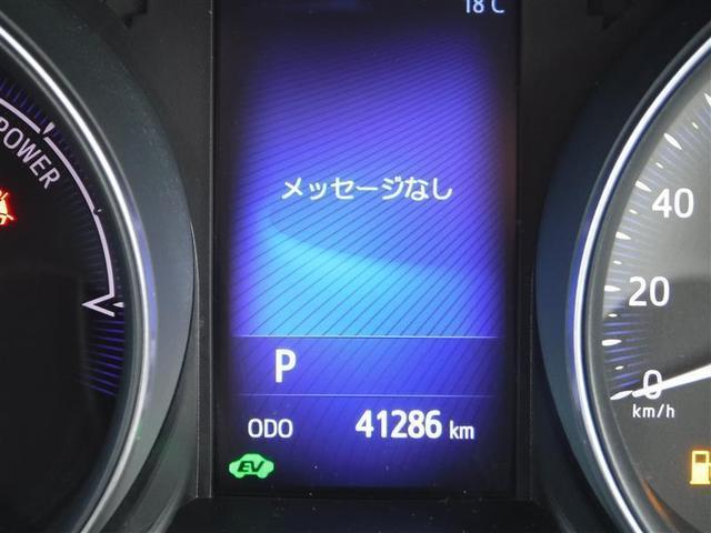 G 衝突軽減ブレーキ 車線逸脱警報・先進ライト クルーズコントロール 9インチフルセグナビ ETC LEDヘッドライト スマートキー ワンオーナー(16枚目)
