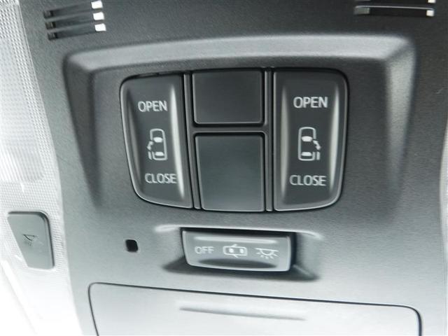 2.5Z 9インチフルセグナビ 後席モニター バックモニター LEDヘッドライト 両側パワースライドドア スマートキー(15枚目)