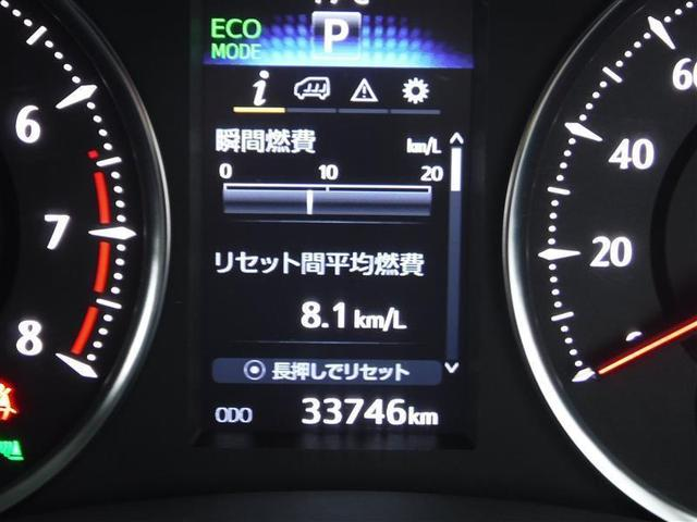 2.5Z 9インチフルセグナビ 後席モニター バックモニター LEDヘッドライト 両側パワースライドドア スマートキー(16枚目)