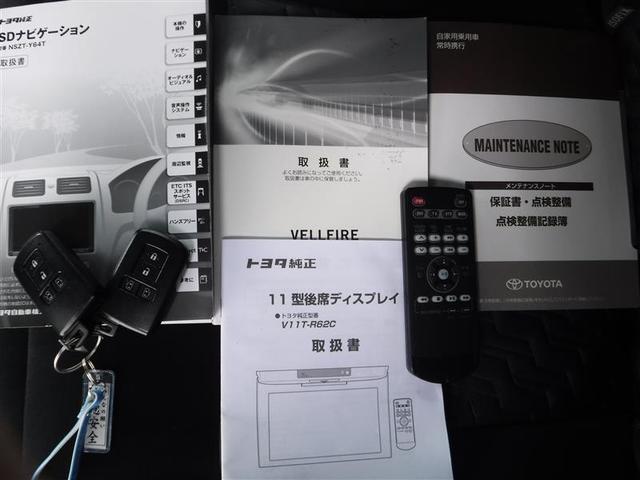 2.5Z 9インチフルセグナビ 後席モニター バックモニター LEDヘッドライト 両側パワースライドドア スマートキー(20枚目)