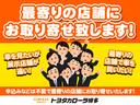 X CDチューナー ベンチシート スマートキー(23枚目)