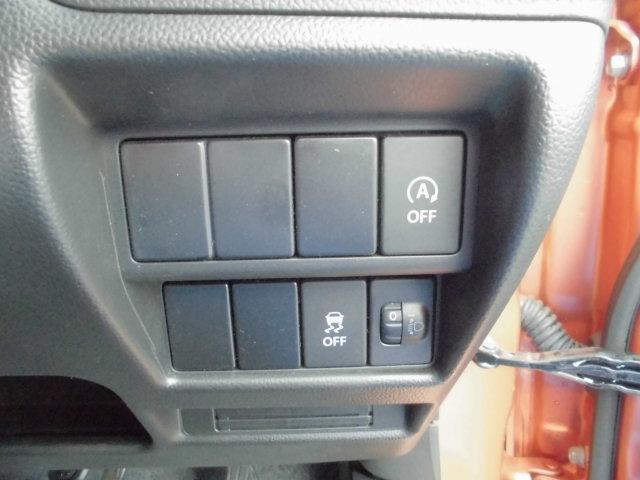 各機能の切り替えボタンは運転席前方の手の届きやすい場所に配置してあります。