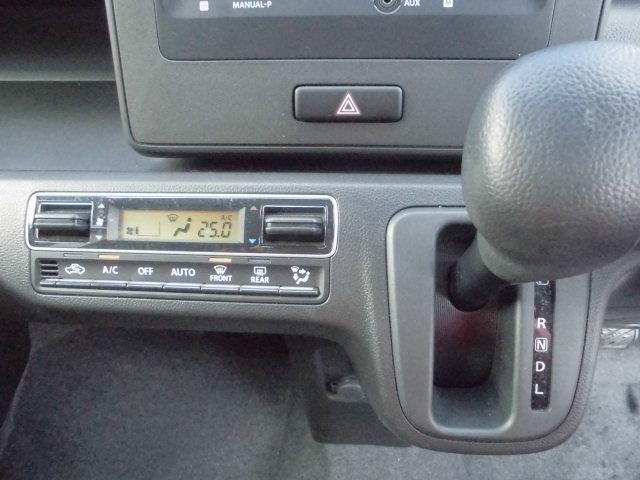 設定した温度に自動調整【オートエアコン】★一年を通して車内を快適に保ちます♪