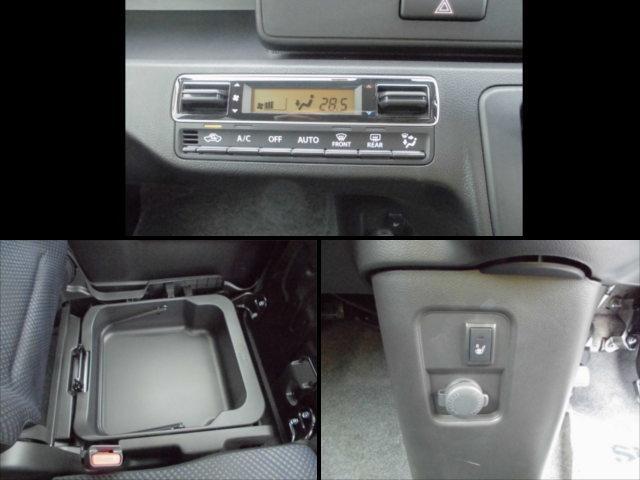 【シートアンダーボックス】・【シートヒーター】・【オートエアコン】など充実装備でドライブをアシスト。