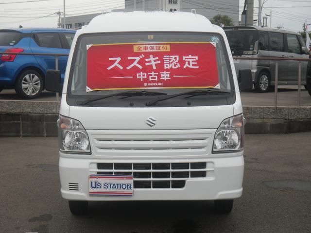 「スズキ」「スーパーキャリイ」「トラック」「佐賀県」の中古車5