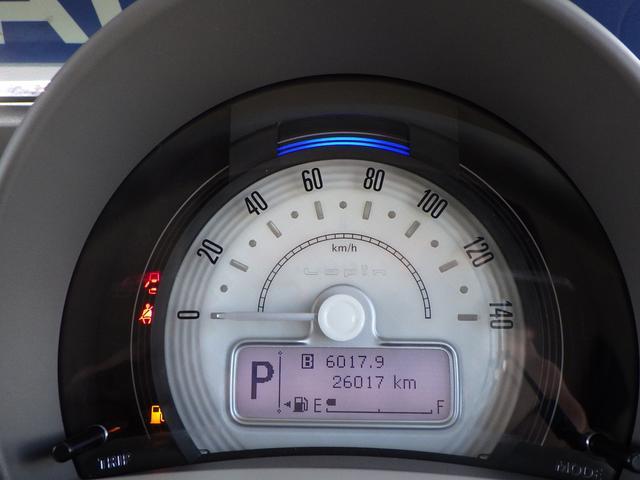 「スズキ」「アルトラパン」「軽自動車」「佐賀県」の中古車8