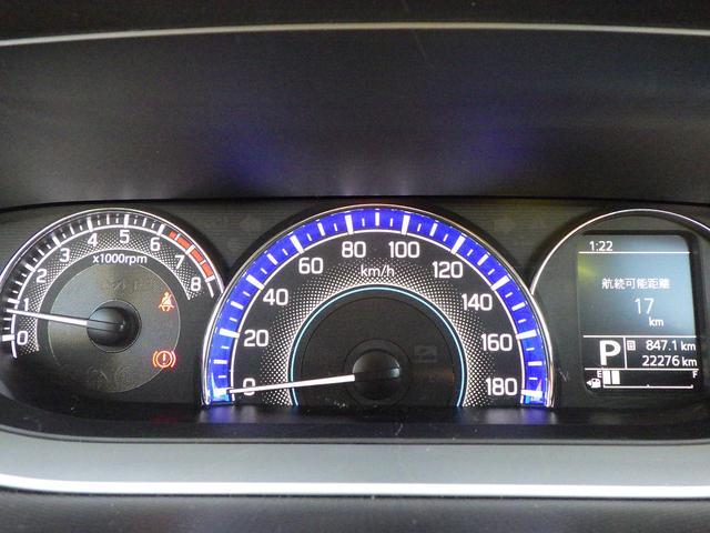 ◆エコドライブのコツがわかる多機能メーター◆瞬間燃費や平均燃費、航続可能距離などエコドライブをサポートしてくれるメーターです!