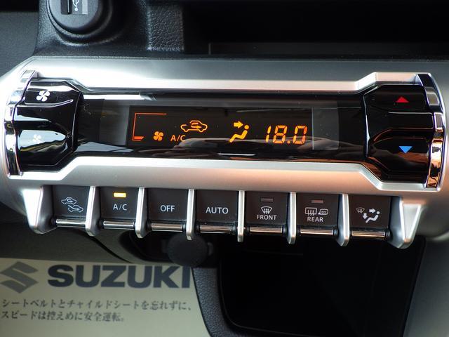 HYBRID MZ 衝突軽減ブレーキサポート LED(10枚目)