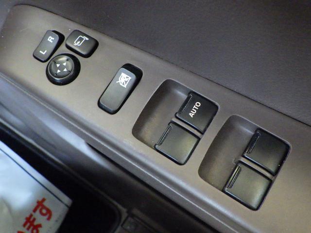 「スズキ」「MRワゴンWit」「コンパクトカー」「佐賀県」の中古車14