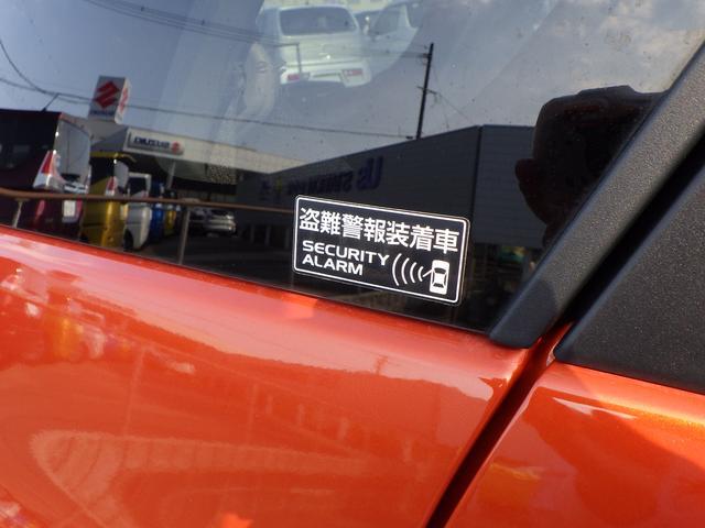 「スズキ」「クロスビー」「SUV・クロカン」「佐賀県」の中古車40