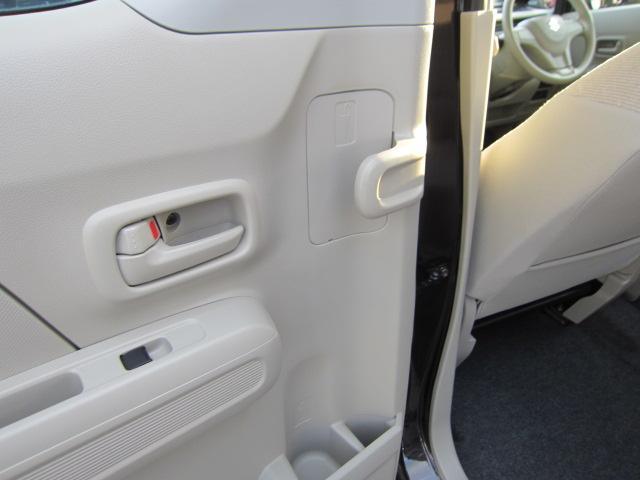 HYBRID FX セーフティパッケージ装着車 サポカー(27枚目)