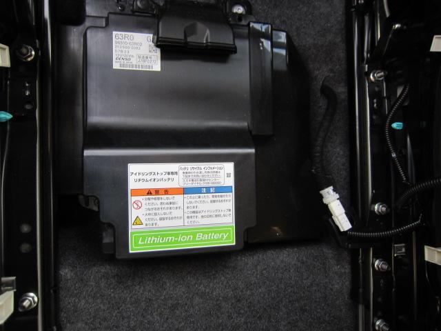 HYBRID FX セーフティパッケージ装着車 サポカー(31枚目)