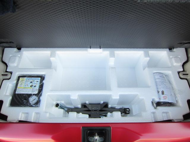 Fリミテッド レーダーブレーキサポート サポカー(25枚目)