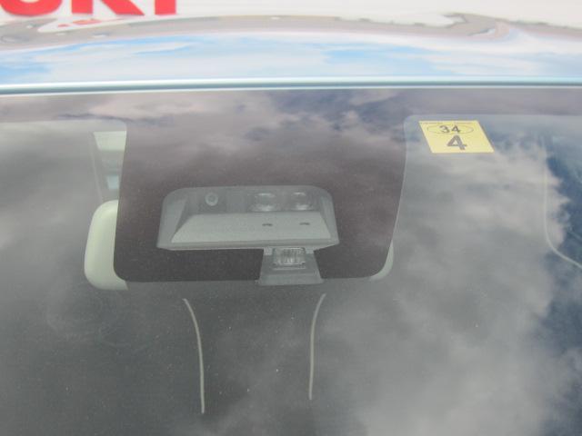 S 2型 デュアルセンサーブレーキサポート サポカー(18枚目)