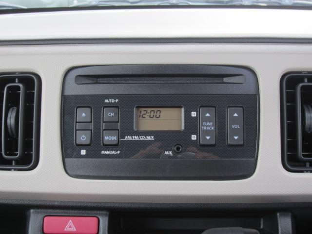 S 2型 デュアルセンサーブレーキサポート サポカー(19枚目)