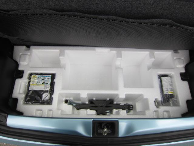S 2型 デュアルセンサーブレーキサポート サポカー(28枚目)