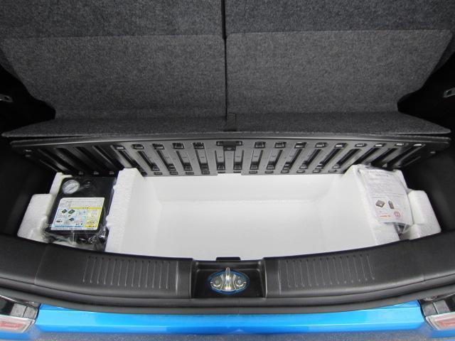 HYBRID FZ セーフティパッケージ装着車 サポカー(29枚目)