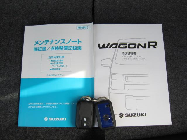 HYBRID FZ セーフティパッケージ装着車 サポカー(17枚目)