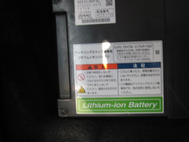 HYBRID MX MA36S 片側電動スライドドア(30枚目)