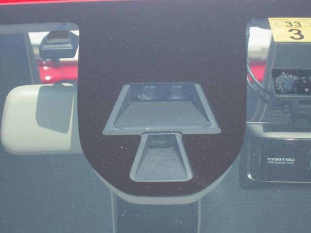 L レーダーブレーキサポート装着車 サポカー(18枚目)