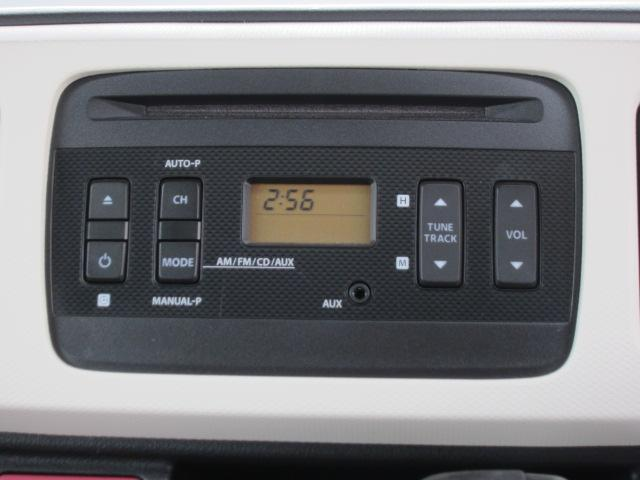 S レーダーブレーキサポート装着車 サポカー(20枚目)
