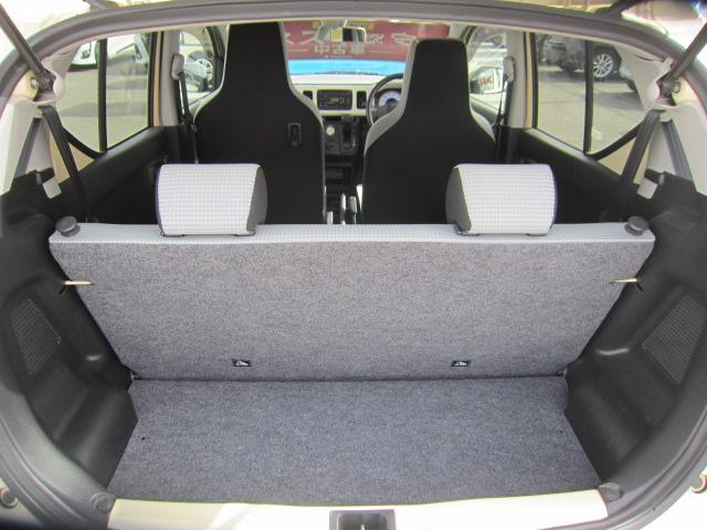 S レーダーブレーキサポート装着車 サポカー(26枚目)