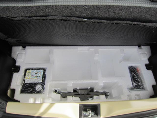 S レーダーブレーキサポート装着車 サポカー(27枚目)