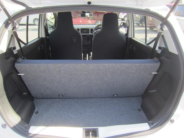 L 2型 セーフティサポート装着車 サポカー(24枚目)