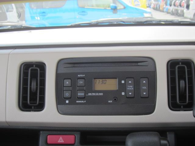 F 2型 CDプレーヤー[AM/FMラジオ付](3枚目)