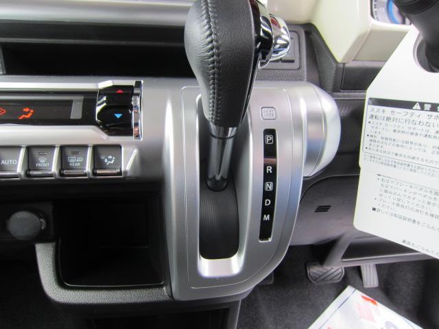 HYBRID MZ 全方位モニター用カメラ装着車/サポカー(12枚目)