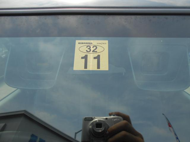 被害軽減ブレーキサポートでもしもの時も安心です。