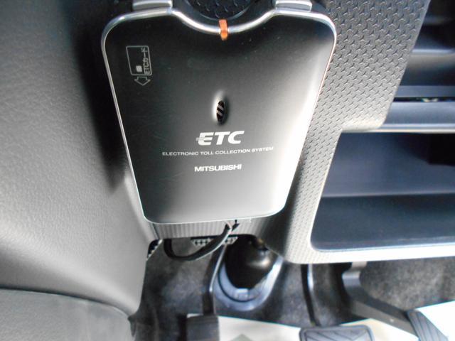 ETCも付いています!高速使用が多い方必見!