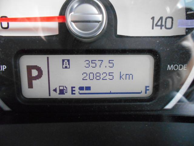 走行距離は20825キロ!