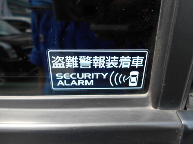 ★セキュリティアラームシステム★システム作動中にキーレスエントリー以外で操作解錠しドアを開けるとハザードランプとホーンで警告します。