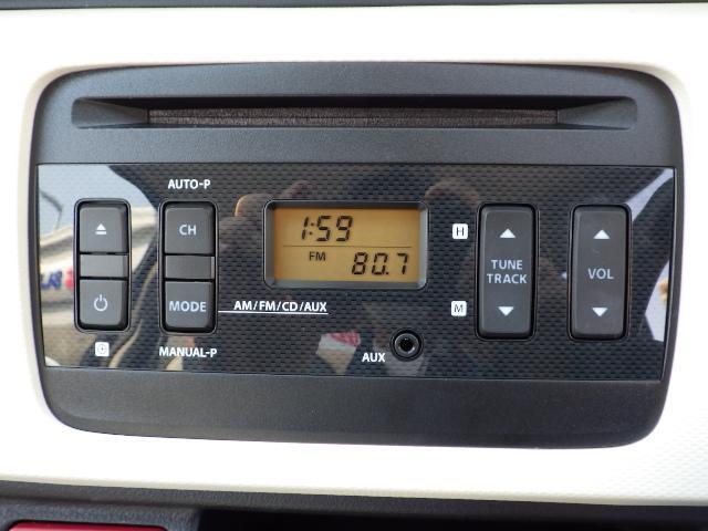 F CDラジオ、5AGS、人気のブラウン(11枚目)