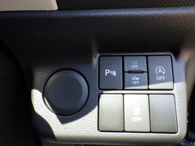 ブレーキサポートやESPやアイドリングストップなどのスイッチ類もお手元に装備してます。