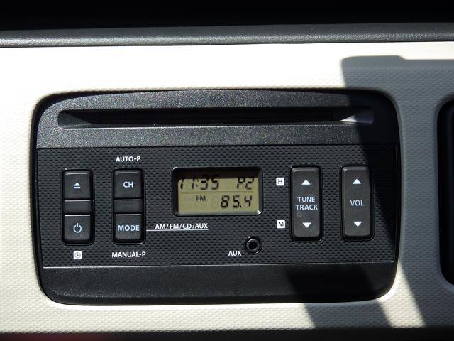 シンプルデザインと使いやすさを追求したCDプレーヤー。心地よいドライブを演出します。