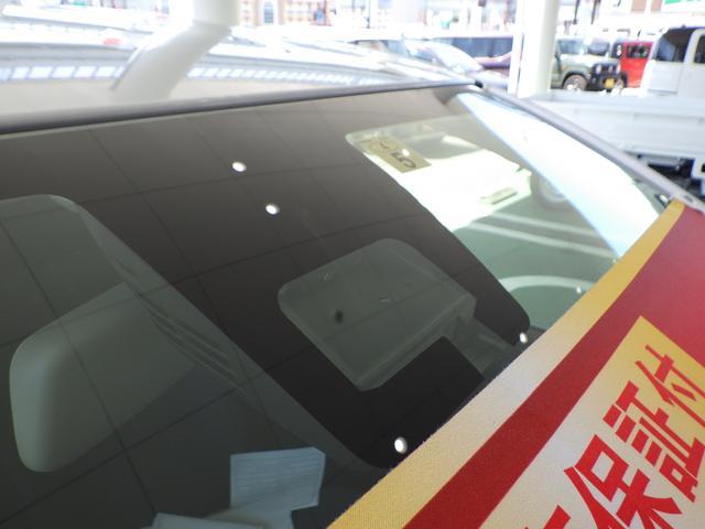 L 2型 被害軽減ブレーキ・シートヒーター付き(2枚目)