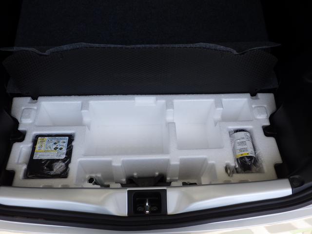 L 2型 被害軽減ブレーキ・シートヒーター付き(20枚目)