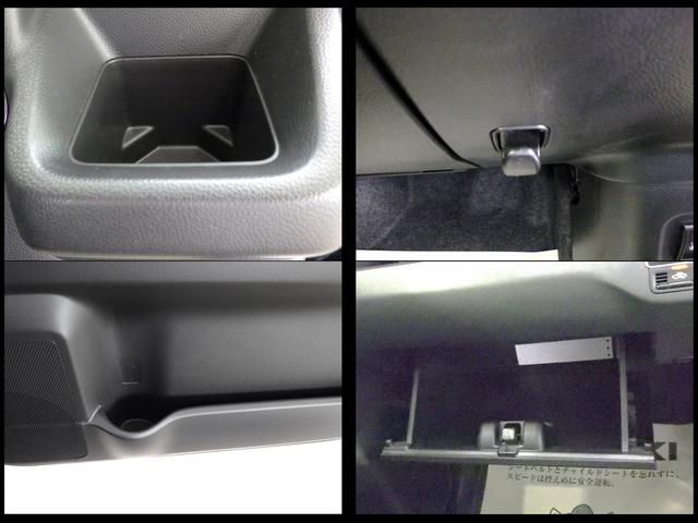 ドライブに便利な収納スペースを豊富に用意しています。ドリンクホルダーや小物入れなど便利です♪