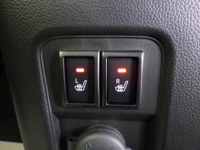 シートヒーターを装備しています。真冬の寒い日でも快適にお過ごしいただけます。