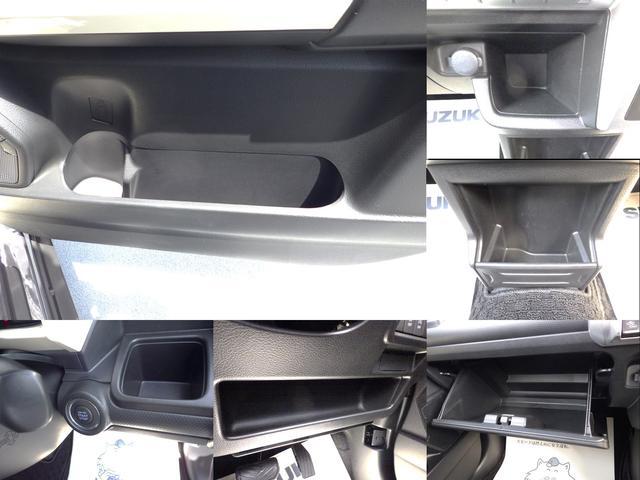 ドライブなどに便利な収納スペースを豊富に装備しています。ドリンクホルダーや小物入れなど便利です。