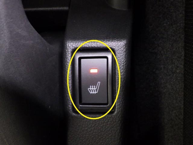 シートバッグと座面にシートヒーターを標準装備していますので寒い冬でも座面を暖かく保つことができます。