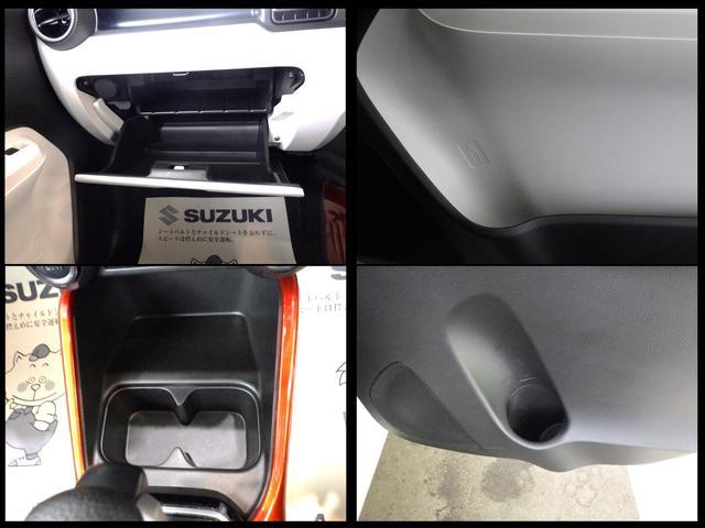 ドライブに便利な収納スペースを豊富に用意してます。ドリンクホルダーや小物入れなど豊富にあって便利です♪