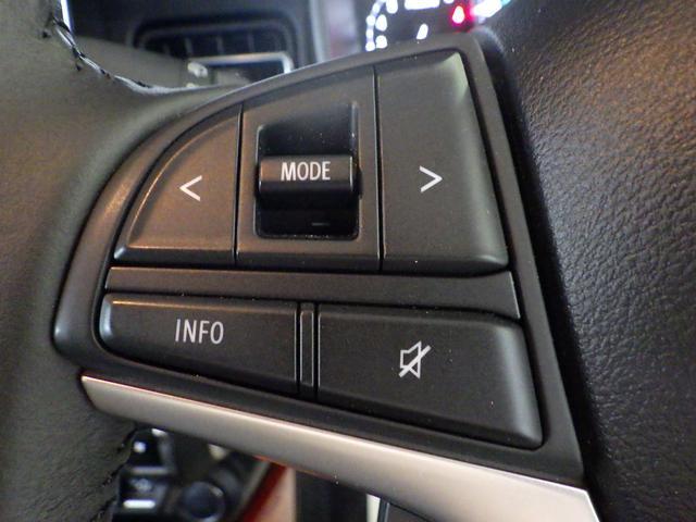 オーディオステアリングスイッチで手元で操作できるので便利です。